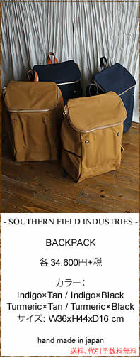 SOUTHERN FIELD INDUSTRIES サザンフィールドインダストリーズ ハンドメイドバッグ BACKPACK バックパック リュックサック 正規取扱店 奈良県のセレクトショップ IMPERIAL'S インペリアルズ