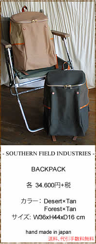 SOUTHERN FIELD INDUSTRIES サザンフィールドインダストリーズ ハンドメイドバッグ PX-BACKPACK バックパック リュックサック 正規取扱店 奈良県のセレクトショップ IMPERIAL'S インペリアルズ