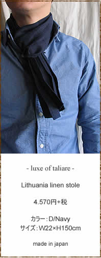 luxe of taliare Lithuania linen stole