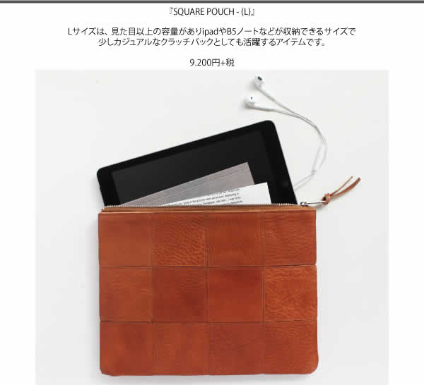 yes crafts イエスクラフツ イエスクラフト 栃木レザー SQUARE POUCH スクエア ポーチ スキツギレザー 正規取扱店 奈良県のセレクトショップ IMPERIAL'S インペリアルズ